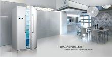 容声BCD-563WPB-YB22