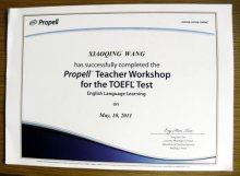 托福认证证书