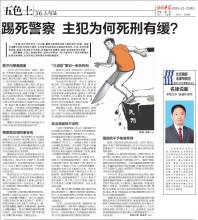 北京晚报电子版