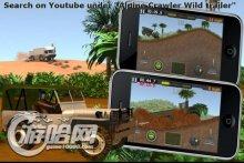 《山地车越野赛》游戏图片