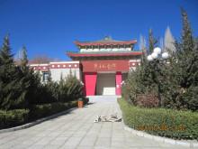 西藏山南烈士陵园