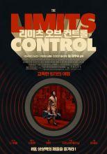 控制的极限 -----海报