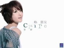 郭静专辑封面