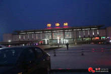 菏泽火车站