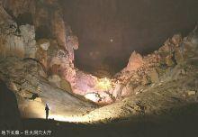 凤山江州地下长廊,已探明34公里。