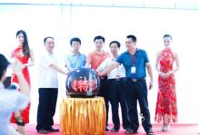 厦门远东专修学院培训考证基地启动仪式