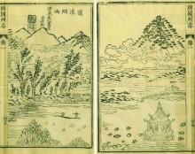 《兴国州志》插图