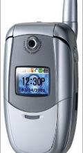 三星E300手机外观图集(1)