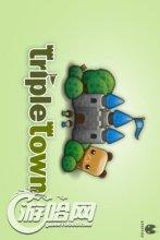 《三消小镇》游戏图片
