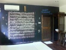 彭米埔度假村酒店