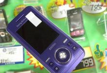索尼爱立信S500c手机外观图集(1)