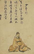 清代三十六诗仙图卷之杜甫