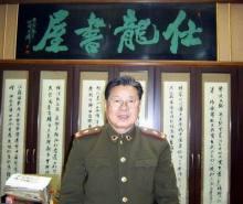 李铎(音:li duo)将军,书法家