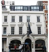 伦敦苏富比总部