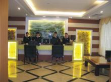 广州泰祥商务酒店