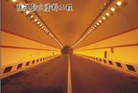 BF隧道防火涂料的应用