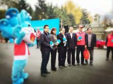 中国旅游志愿者大连中山启动仪式