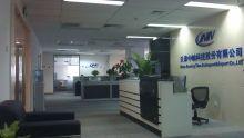 天津中轴科技股份有限公司