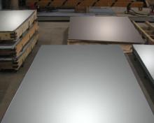 7075铝板-济南欧德金属