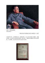 姚建萍作品及荣誉证书