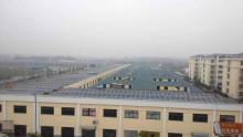 淮安市0.5MW屋顶光伏发电