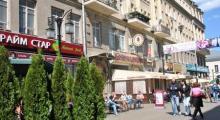 卡梅尔赫斯基帕勒洛克之家酒店