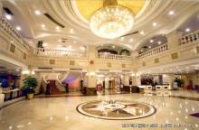 长沙南方明珠国际大酒店