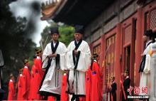北京国子监祭孔大典