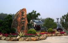 漳州芝山公园新颜