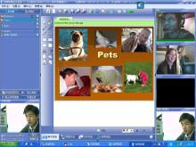 视高视频会议系统效果图
