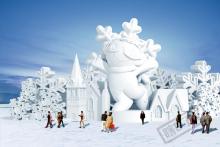 冰雪大世界园区2