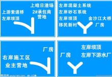 道路交通标志牌 蓝色
