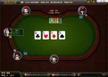 好玩扑克游戏