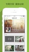 爱奇艺啪啪奇V4.0
