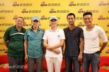 《两个女匪王》主创出席北京国际影视节目展