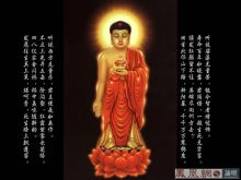 阿弥陀佛四十八愿书影展示