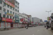 洛宁县图片