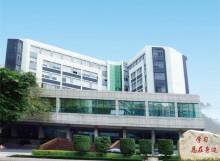 国家开放大学(广州)实验学院全貌