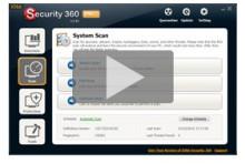 安全360专业界面
