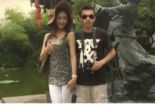 rose与男友