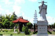 欧阳修纪念馆