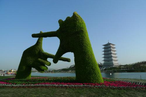 Xi'an Expo