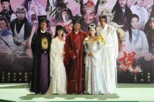 安禄山和杨贵妃秘史