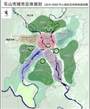 乐山市城市总体空间功能区划