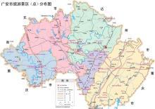 广安市行政区划与交通图