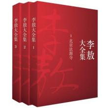 三赎灵歌百篇第一册