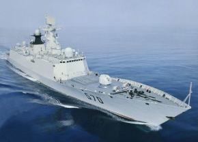 中国人民解放军海军南海舰队
