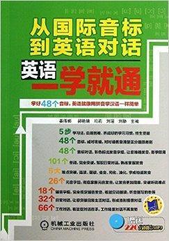 辅音介绍    lesson3学会英语的发音方法    第二章48个国际音标逐个图片