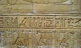 古埃及文明是指在尼罗河第一瀑布图片