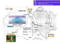 文明的大陆,为连接古代印度与马达加斯加之间的图片